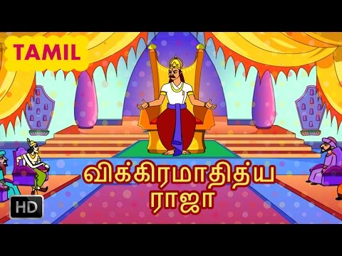 Vikram and Betal Stories In Tamil - King...