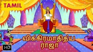Vikram und Betal Stories In Tamil - König Vikramaditya - Geschichten für Kinder - Cartoons