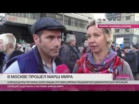 Михаил Шац и Татьяна Лазарева на «Марше мира»