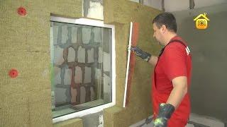 Усиление проемов при монтаже мокрого штукатурного фасада // FORUMHOUSE(Больше видео на http://www.forumhouse.tv При монтаже мокрого штукатурного фасада есть один небольшой, но очень важный..., 2013-12-06T06:41:53.000Z)