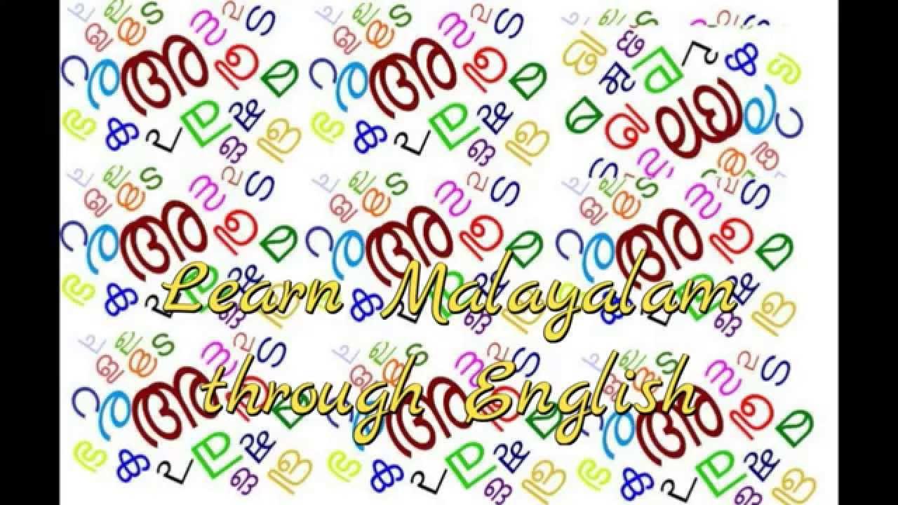 Learn Malayalam through English-Malayalam Alphabet -Vowels