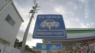 EV Quick Charing Points at Convenience Stores in Japan