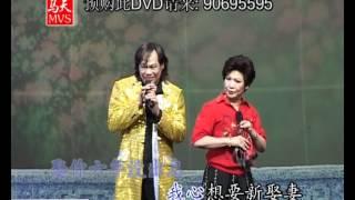 牛马丁与陈楚蕙合唱正月桃花开时先(音乐制作编曲:牛马丁)原声原影