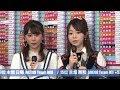 小嶋真子 峯岸みなみ 第10回AKB48総選挙2018直後インタビュー 山本彩 柏木由紀