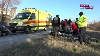 Ατύχημα με μοτοσυκλετιστή στο Κιλκίς-Eidisis.gr webTV