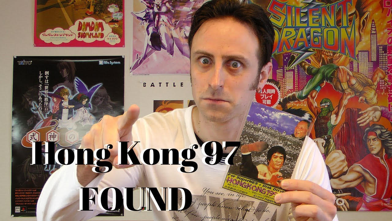hong kong 97 video game