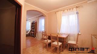 Продается дом 170 кв. м по ул. Ноксинская (Константиновка), Советский район, Казань