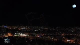 צפו: מופע 300 רחפנים מרהיב בשמי ירושלים - עצמאות 70 תשע