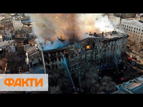 Число жертв пожара в Одессе возросло до 12 человек. Поиски еще шести продолжаются
