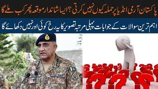 Why not pakistan attack on India Tariq Ismail sagar July 2020