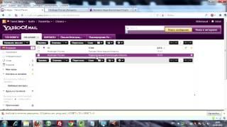 Как создать сайт с нуля  Видеоурок 1   Установка WordPress