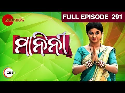 Manini - Episode 291 - 27th Aug, 2015    Mega Serial   Odia   Sarthak TV   2015