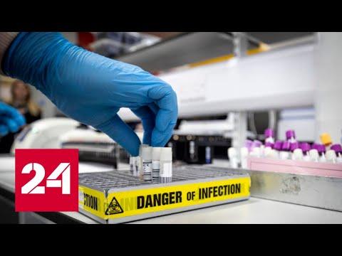 """""""Ухань-400"""": найдено пророчество о коронавирусе? 60 минут от 27.02.20"""