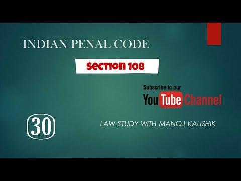 PART 30    IPC SECTION 108    भारतीय दंड संहिता धारा 108 ...