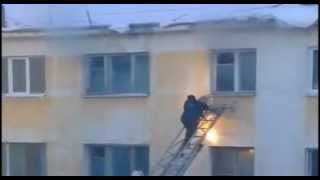 Accident Pompier, Choc en haut de l'echelle
