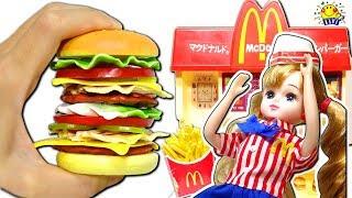 リカちゃん マクドナルド メルちゃんとハッピーセットのおもちゃを開封★ミニオンのハンバーガーも★ミキちゃんマキちゃん お店屋さんごっこ★たまごMammy