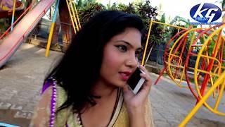 Sawtiniya Ke Jaal me singer anil raj kg film entertainment