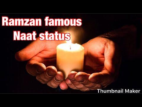New Ramzan Mubarak WhatsApp status 2019|| famous naat status