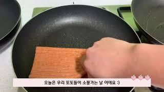 집김밥, 어린이집 소풍…