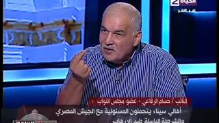 بالفيديو.. نائب: أهالي سيناء شركاء في الحرب على الإرهاب