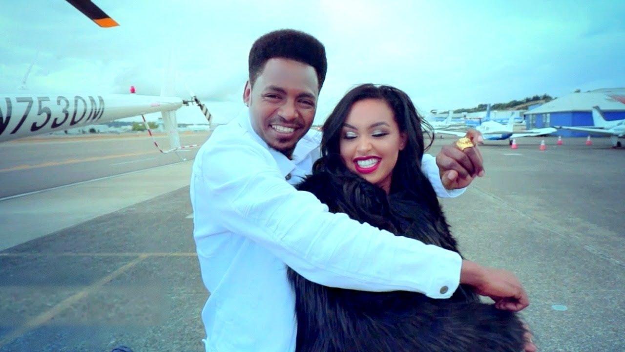 Teddy Yo - Endezi Endeza |እንደዚ እንደዛ - New Ethiopian Music 2019 (Official Video)