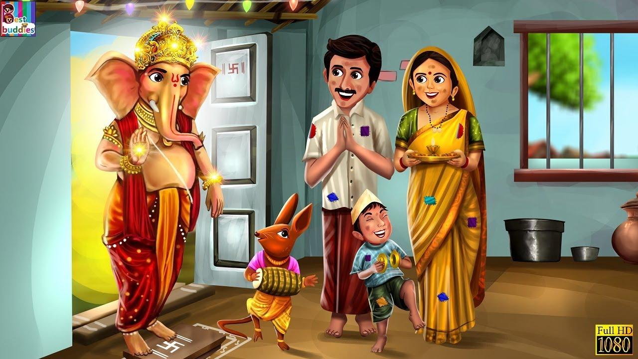 गरीब के गणपति | Gareeb Ke Ganpati | Hindi Kahani | Moral Stories | Hindi Kahaniya | Ganpati Puja