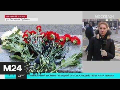 Криминалисты работают на месте происшествия на Лубянке - Москва 24