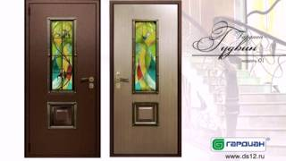 Готовые решения. Гардиан-Гудвин(Посмотреть дополнительную информацию и купить стальную дверь Гардиан-Гудвин можно в Интернет-магазине..., 2012-12-24T09:46:51.000Z)