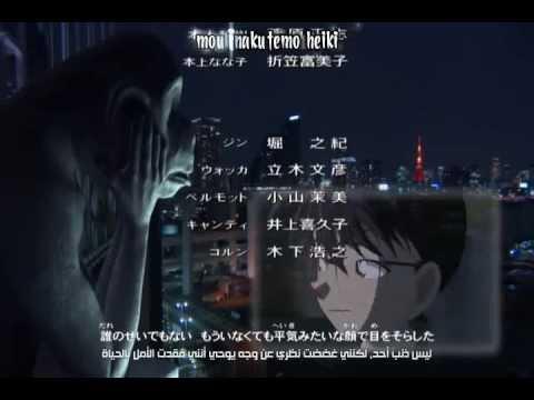conan movie 13 ending a relationship