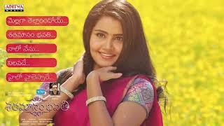 Shatamanam Bhavati Telugu Movie Full Songs Juke...