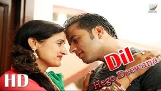 Dil Hego Diwana#Latest Kumaoni Video Song 2016 - New Kumauni songs 2016 - Kumaoni Songs new