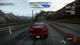 ГОНКИ Need for Speed Hot Pursuit Mitsubishi LANCER red 0001
