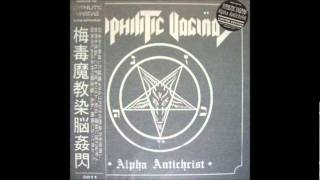Syphilitic Vaginas - Witching Power