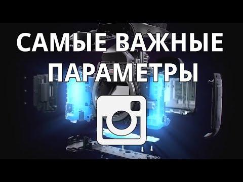 📸 Какой фотоаппарат
