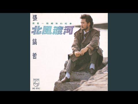 Mei Ci Dou Xiang Hu Han Ni De Ming Zi