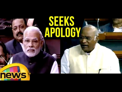 Mallikarjun Kharge Seeks Apology From PM Modi Over His Comments On Manmohan Singh | Mango News