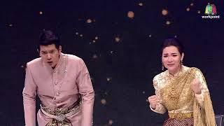 ไม่สมศักดิ์ศรี-หน้ากากมโนราห์-ep-18-the-mask-line-thai