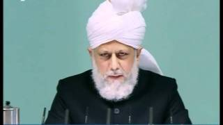Проповедь Хазрата Мирзы Масрура Ахмада (11-11-11)