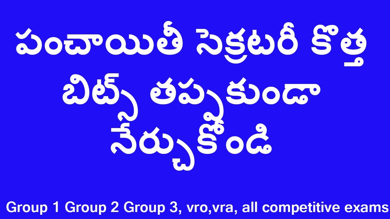 Appsc group 1 coaching centres in bangalore dating 9