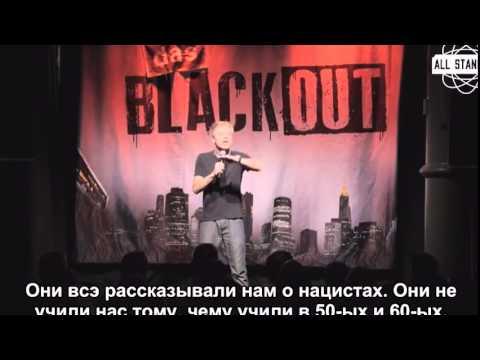 Michael Mittermeier Blackout Streamcloud