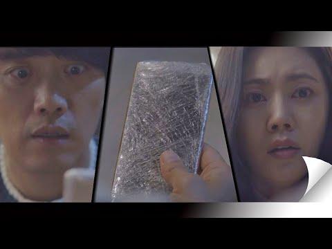 [충격 엔딩] 김학선이 선물한 선인장 속에 있던 남다름(Nam Da Reum) 핸드폰!!  아름다운 세상 (Beautiful World) 13회