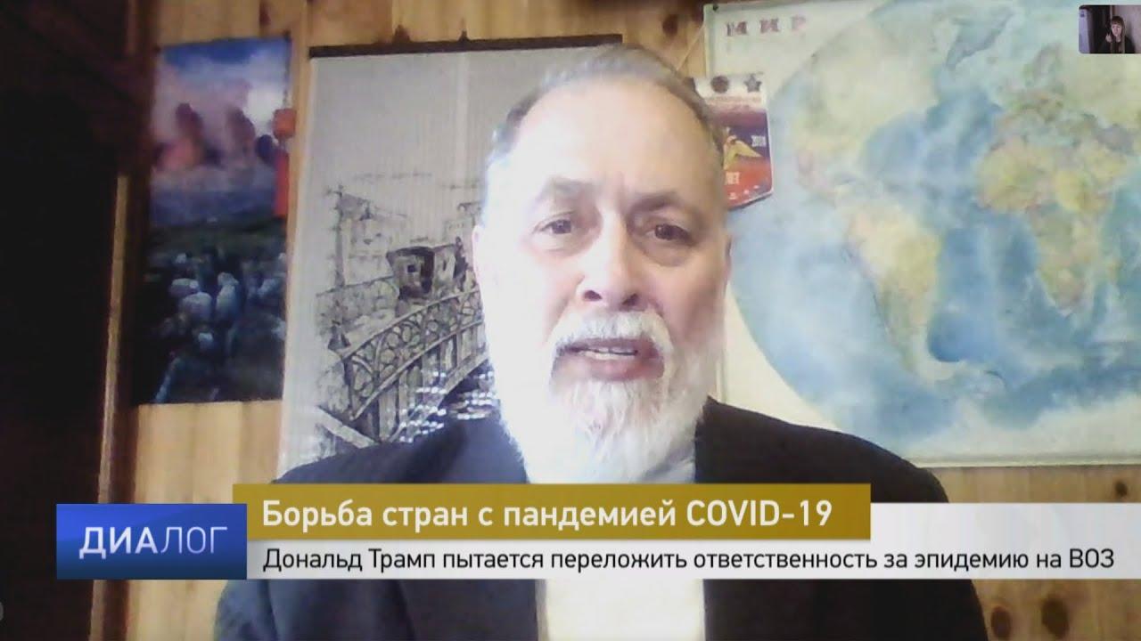 Борьба стран с пандемией COVID-19