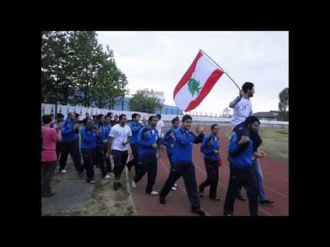 USJ Lebanon - Bogazici Sport Fest 2014