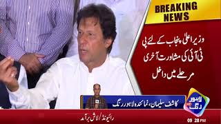 NAB affected leader can't take responsibility of minister: PTI Chairman Imran Khan
