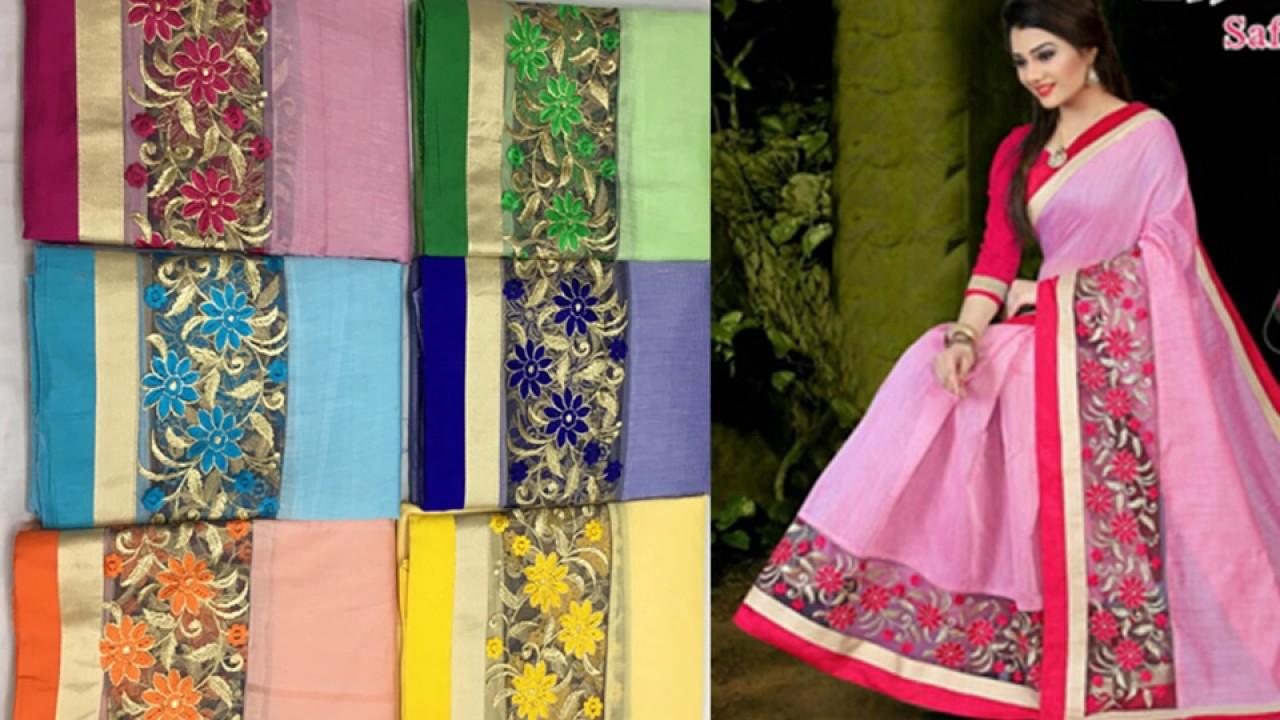 3c562eb5d0 Chanderi cotton sarees cotton jacquard –wholesaler surat - YouTube