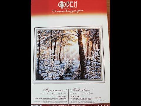 """159# Обзор набора для вышивки """"Мороз и Солнце"""" 1166 от фирмы Овен/Вышивка крестиком"""