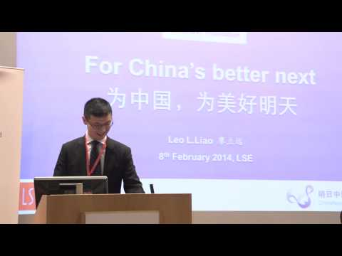 LSE SU CDS_China Development Forum 2014:Social Development:Government Policy and Civil Power Part 3