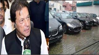 पाकिस्तानी पीएम की कारों की हुयी नीलामी कई गाड़ियों की क़ीमत सुन हंस पड़े खरीदार