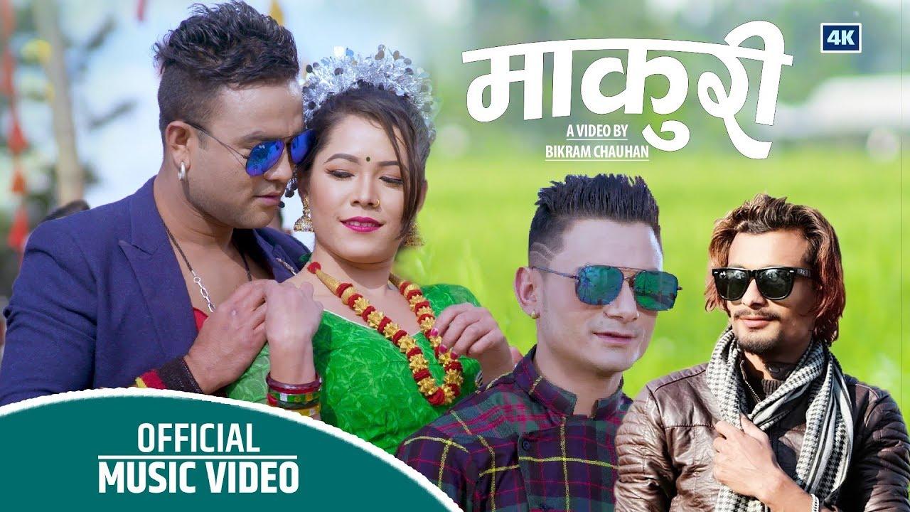 Makuri माकुरी | Kiran Gautam & Susita Tamang Feat. Sanjib Thakuri & Mahendra | New Lok Dohori