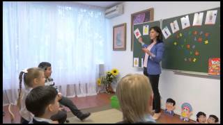 Урок английского языка в подготовительном классе